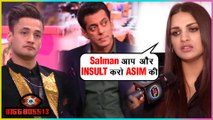 Himanshi Khurana Wants Salman Khan To SCOLD Asim Riaz | Bigg Boss 13