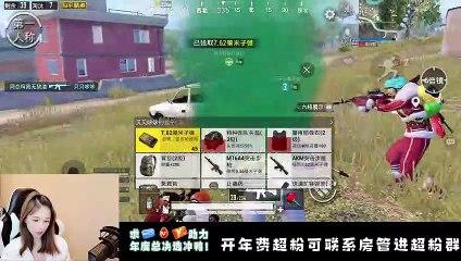 Pubg Mobile:反守桥很容易,一起开枪就搞定两女吵吵闹闹娱乐局15杀【宝子】刺激战场和平精英