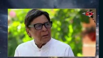 Darr Khuda Say _Episode 32 Teaser 7th January 2020 DJ ENTERTAINMENT