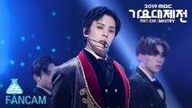 [예능연구소 직캠] MONSTA X - Follow + Party Time (MINHYUK) @2019 MBC Music festival 20191231
