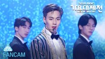 [예능연구소 직캠] MONSTA X - Follow + Party Time (SHOWNU) @2019 MBC Music festival 20191231