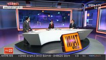[사건큐브] 검찰 '버닝썬' 승리 구속영장 청구