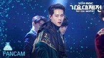 [예능연구소 직캠] MONSTA X - Follow + Party Time (JOOHEON) @2019 MBC Music festival 20191231