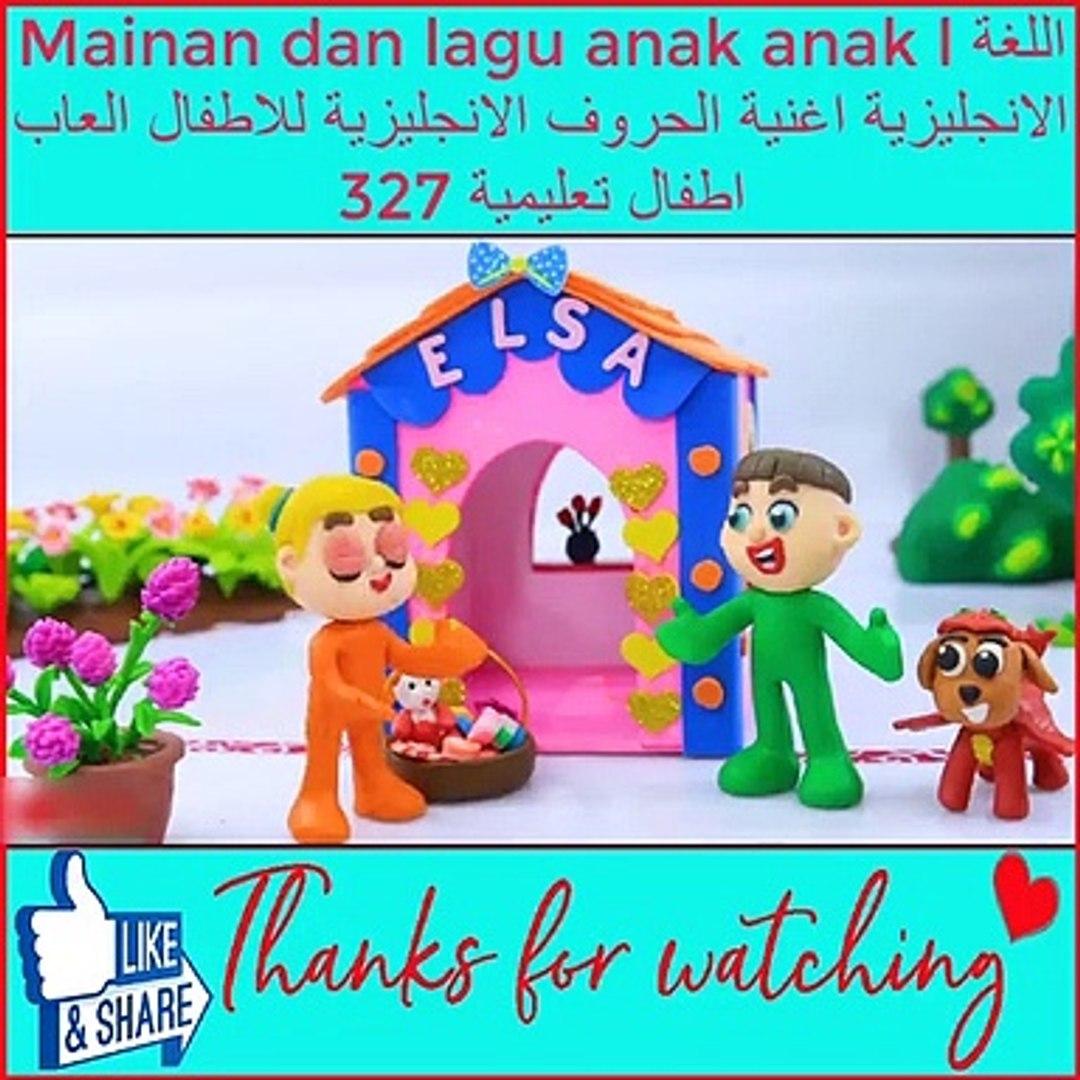Mainan Dan Lagu Anak Anak L اللغة الانجليزية اغنية الحروف