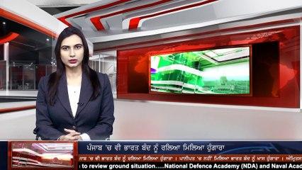 Speed News | Top News Headlines | Today News