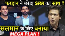 Not Shahrukh Khan Farhan Akhtar Is All Set To Make A Film With Salman Khan