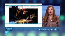 ذوو ضحايا الطائرة الأوكرانية مستاؤون من أمريكا...