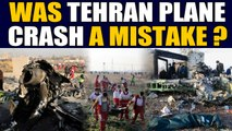 Tehran plane crash: US, UK Canada believe Iran is responsible | OneIndia news