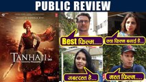 Tanhaji The Unsung Warrior Public Review: Ajay Devgn | Kajol | Saif Ali Khan| FilmiBeat