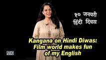 Kangana on Hindi Diwas: Film world makes fun of my English