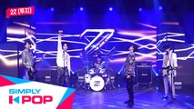 [Simply K-Pop] 2Z(투지) - My 1st Hero
