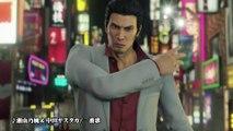 Anuncio de televisión japonesa de Yakuza: Like a Dragon