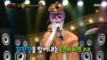 [Talent]  EDM 복면가왕 20200112