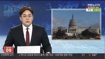 美상원, '한미동맹 중요성 강조' 결의안 만장일치 통과