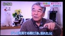 170206_TV1_薬箱_時間アラーム&早口言葉トレーニング