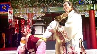Than Co Dieu Toan Luu Ba On phan 1 Dao Cao Mot Truong tap 6