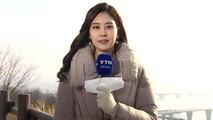 [날씨] 충북 초미세먼지 주의보...내일도 미세먼지↑ / YTN