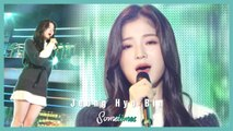 [HOT] Jeong Hyo Bin - Sometimes, 정효빈 - 가끔은 Show Music core 20200111