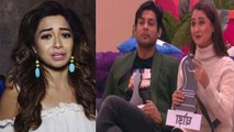 Bigg Boss 13: Tina Dutta gives big advice to Siddharth Shukla & Rashami in interview | FilmiBeat