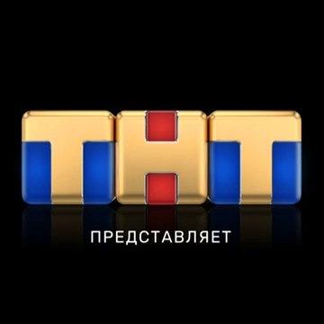 Полицейский с Рублевки (5 сезон, 4 серия)(2019) смотреть онлайн
