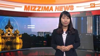 ဇန်နဝါရီ  ၁၁ ရက် မဇ္ဈိမ တီဗီ