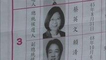 Tsai logra una rotunda victoria en las elecciones presidenciales de Taiwán