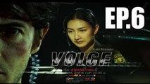 Voice (2019) - สัมผัสเสียงมรณะ Ep.6
