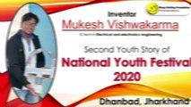 Second Youth Story of National Youth Festival 2020: Mukesh Vishwakarma