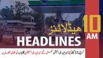 ARY News Headlines | CNG stations reopen in Karachi | 10 AM | 12 Jan 2020