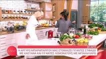 Ελένη Μενεγάκη: Ντύθηκε στα λευκά και άφησε άφωνους ακόμα και τους συνεργάτες της!