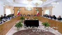 """روحاني يدعو الى """"الوحدة الوطنية"""" بعد كارثة الطائرة الأوكرانية"""