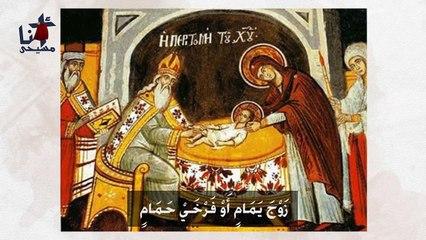 ختان السيد المسيح الاصحاح الثاني من انجيل لوقا - للمُعلم ابراهيم عياد
