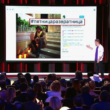 Инстаграм Малахова, Галкина - Женя Синяков, Камеди Клаб