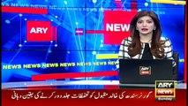 ARYNews Bulletins | 6PM | 12 JAN 2020