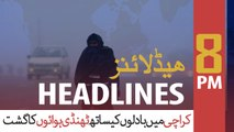 ARYNews Headlines | Asad Umar contacts MQM-P convener Khalid Maqbool | 8PM | 12 JAN 2020