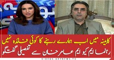 MQM stands with Khalid Maqbool's decision