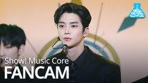 [예능연구소 직캠] SF9 - Good Guy (ROWOON), 에스에프나인 - Good Guy (로운) @Show! Music Core 20200111