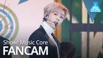 [예능연구소 직캠] SF9 - Good Guy (YOUNGBIN), 에스에프나인 - Good Guy (영빈) @Show! Music Core 20200111