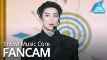[예능연구소 직캠] SF9 - Good Guy (HWIYOUNG), 에스에프나인 - Good Guy (휘영) @Show! Music Core 20200111