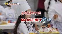온라인경마사이트 M A 892 . NET 경마예상사이트 경마베팅 경마예상