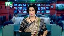 NTV Shokaler Khobor | 13 January 2020