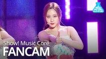 [예능연구소 직캠] MOMOLAND - Thumbs Up (NAYUN), 모모랜드 - Thumbs Up (나윤) @Show! Music Core 20200111