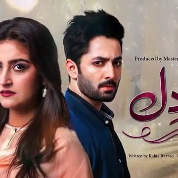 Pakistani Drama   Haara Dil - Episode 3   Aplus Dramas   Danish Taimoor, Hiba Bukhari