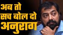 Of govt subsidies, freeloading and flop films: BJP leader brutally exposes Anurag Kashyap
