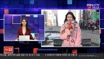 [날씨] 전국 맑고 낮에도 추위…중북부 한파주의보 발표