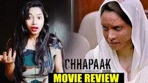 Chhapaak Movie का Honest Review  | Deepika Padukone, Vikrant Massey
