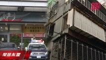 【聚焦东盟 13-01-20】分尸案死者來自霹雳 深造后续留台湾工作