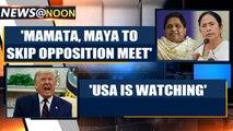 Opposition meet: Mamata Banerjee, Mayawati & Arvind Kejriwal to skip meet