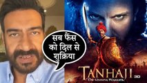 Ajay Devgn THANKS His Fans For Making Tanhaji A Huge HIT