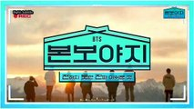 [INA] BV S4 UNTOLD STORY EP.8